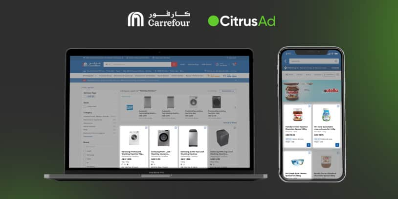 CitrusAd - retail media platform