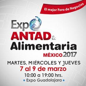 antad-showcase-2017